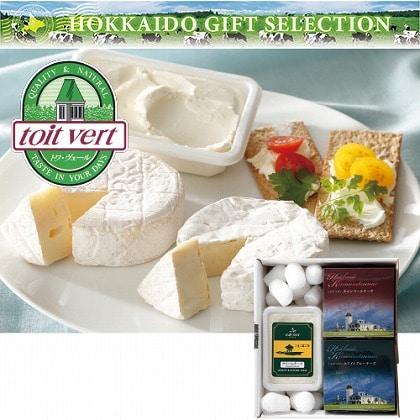 <※お中元対象商品>トワ・ヴェール 黒松内チーズセット