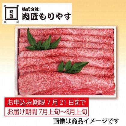 <※お中元対象商品>黒毛和牛すき焼き用