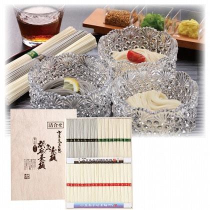 <※お中元対象商品>小豆島手延素麺・ごま素麺詰合せ