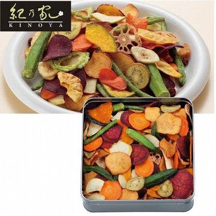 <※お中元対象商品>野菜・果物チップス(缶入り)