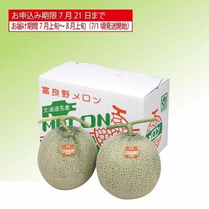 <※お中元対象商品>富良野メロン