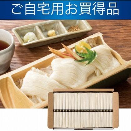 <※お中元対象商品>島原手延素麺「お徳用」