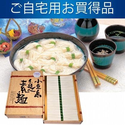 <※お中元対象商品>北海道産小麦使用 小豆島手延素麺
