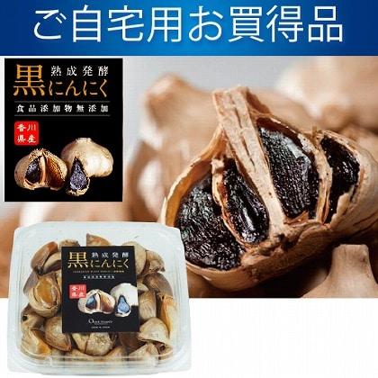<※お中元対象商品>香川県産 熟成黒にんにく徳用(50粒)