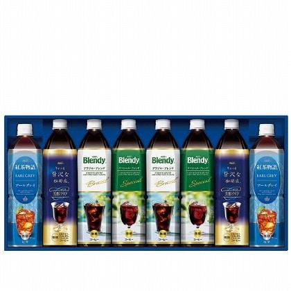 <※お中元対象商品>AGF アイスコーヒーバラエティギフト