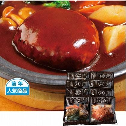 <※お中元対象商品>平田牧場 日本の米育ち三元豚 調理済みハンバーグギフト