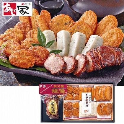 <※お中元対象商品>さつまあげと黒豚の焼豚セット
