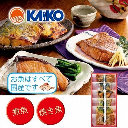 <※お中元対象商品>干物屋のお魚惣菜Aセット