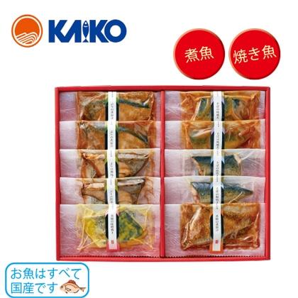 <※お中元対象商品>干物屋のお魚惣菜Bセット