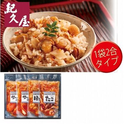 <※お中元対象商品>紀久屋 海鮮炊き込みご飯の素Bセット