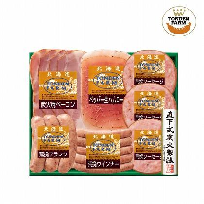 <※お中元対象商品>北海道トンデンファームギフトセット