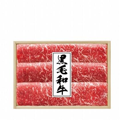 <※お中元対象商品>国産黒毛和牛しゃぶしゃぶ用
