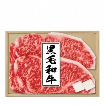 <※お中元対象商品>国産黒毛和牛ステーキ用