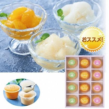 <※お中元対象商品>凍らせてアイスデザートB