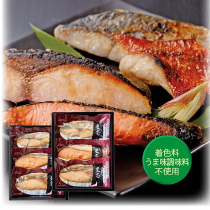 <※お中元対象商品>西京焼き6切