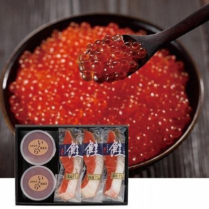 <※お中元対象商品>いくら醤油漬け・天然紅鮭藻塩干し