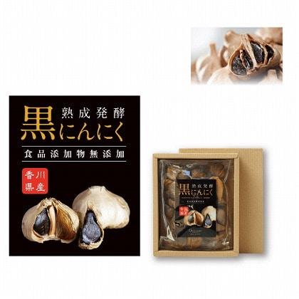 <※お中元対象商品>香川県産 熟成黒にんにく(35粒)