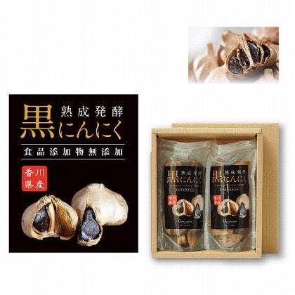 <※お中元対象商品>香川県産 熟成黒にんにく(50粒)