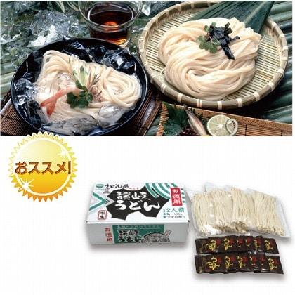<※お中元対象商品>うどん県の讃岐うどん 12食
