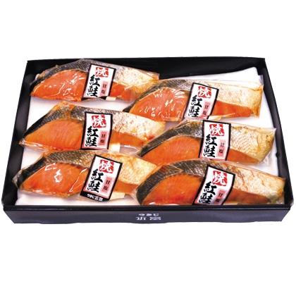 <※お中元対象商品>焼紅鮭(甘塩)