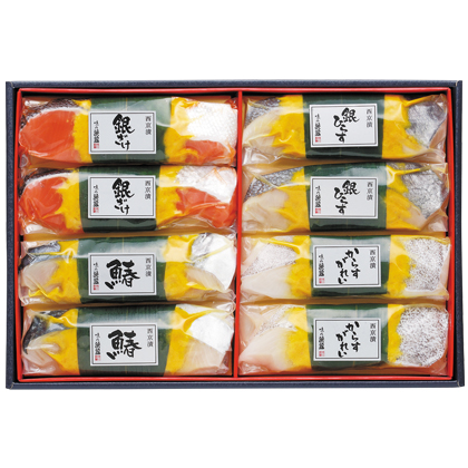 <※お中元対象商品>西京漬笹巻 8切セット