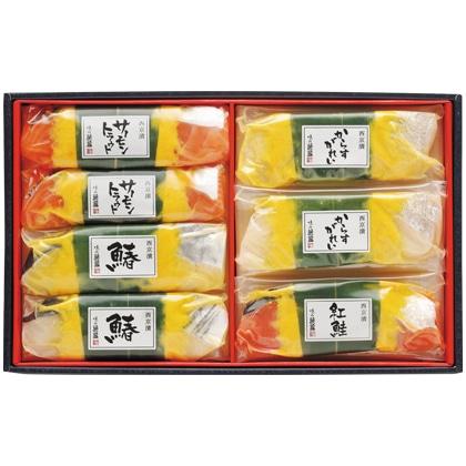 <※お中元対象商品>西京漬笹巻 7切セット