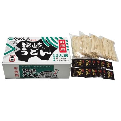 <※お中元対象商品>うどん県の讃岐うどん12食