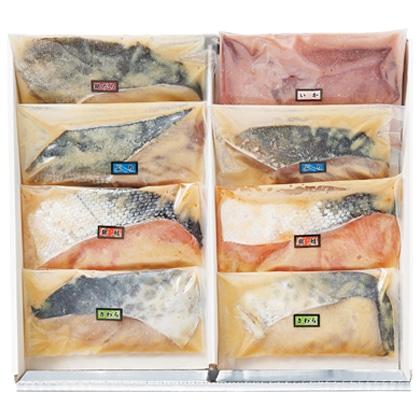 <※お中元対象商品>銀座 里仙西京漬魚R−600