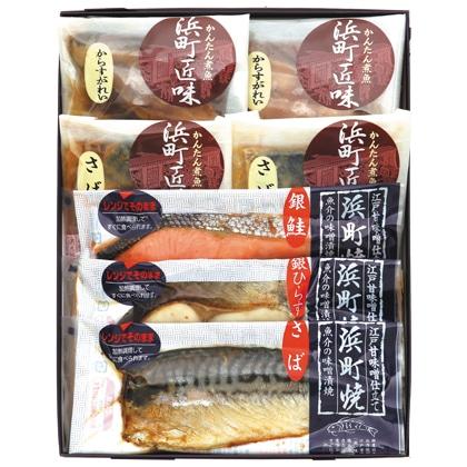<※お中元対象商品>かんたん煮魚・焼魚