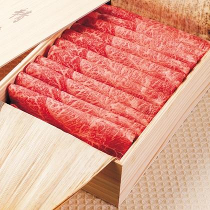 <※お中元対象商品>黒毛和牛すき焼
