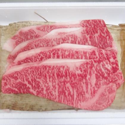 <※お中元対象商品>山形牛サーロインステーキ