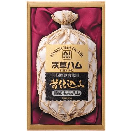 <※お中元対象商品>国産豚肉「昔仕込み」熟成布巻ももハム