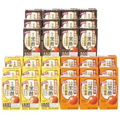 <※お中元対象商品>毎日1本黒酢セット