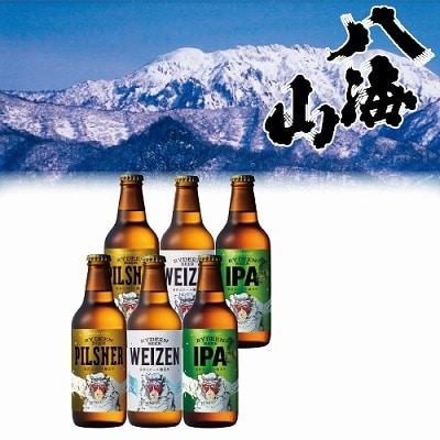 <※お中元対象商品>八海山 ライディーンビール6本詰合せ