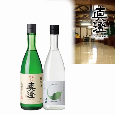<※お中元対象商品>真澄 奥伝寒造り純米・すずみさけセット