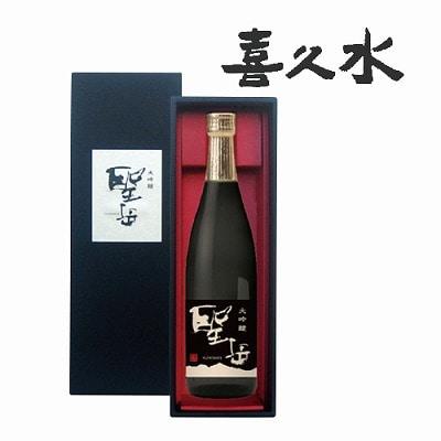 <※お中元対象商品>大吟醸 聖岳 720ml