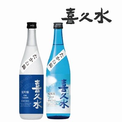 <※お中元対象商品>夏吟醸・夏純米詰合せ