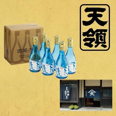 <※お中元対象商品>本醸造 生貯蔵酒「天涼」