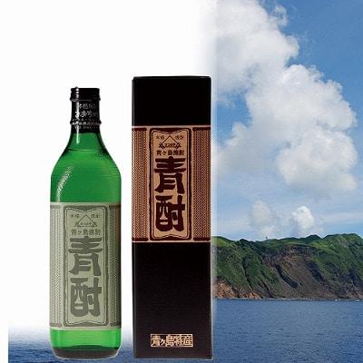 <※お中元対象商品>青ヶ島酒造 青酎