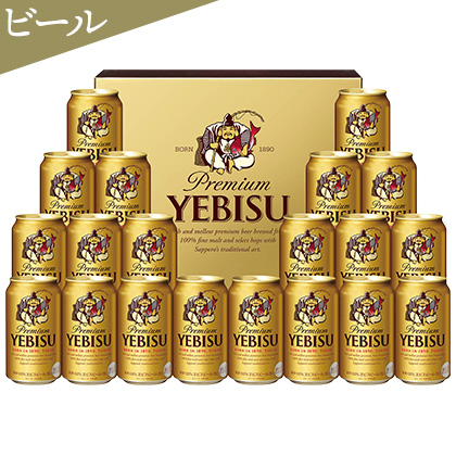 <※お中元対象商品>サッポロ ヱビスビール缶セットC