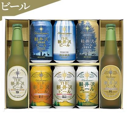 <※お中元対象商品>軽井沢ブルワリー THE軽井沢ビールセットA