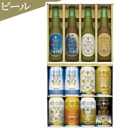 <※お中元対象商品>軽井沢ブルワリー THE軽井沢ビールセットC