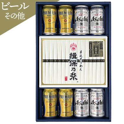 <※お中元対象商品>ビール・揖保乃糸素麺セット