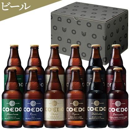 <※お中元対象商品>コエドブルワリー COEDOプレミアムビールセットC