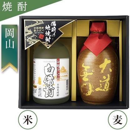 <※お中元対象商品>宮下酒造 麦焼酎・米焼酎飲み比べセット
