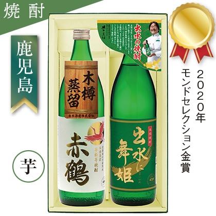 <※お中元対象商品>出水酒造 木樽蒸留 赤鶴・出水に舞姫セット