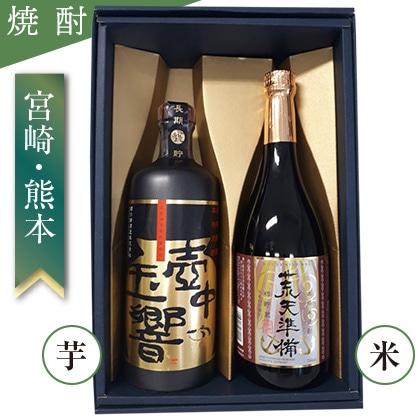 <※お中元対象商品>ルネサンス・プロジェクト 蔵元厳選希少焼酎セット