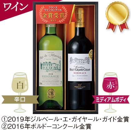<※お中元対象商品>フランスボルドー金賞受賞ワインセット