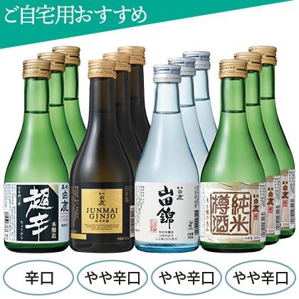 <※お中元対象商品>辰馬本家酒造 白鹿 バラエティセット