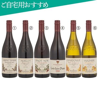 <※お中元対象商品>モメサン 葡萄品種飲み比べ6本セット